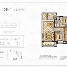 華鴻·公園天下2#樓F戶型戶型圖