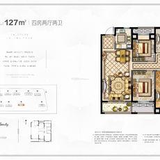 華鴻·公園天下2#樓G戶型戶型圖