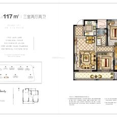 華鴻·公園天下3#樓E戶型戶型圖