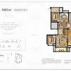 華鴻·公園天下7#樓H1戶型戶型圖