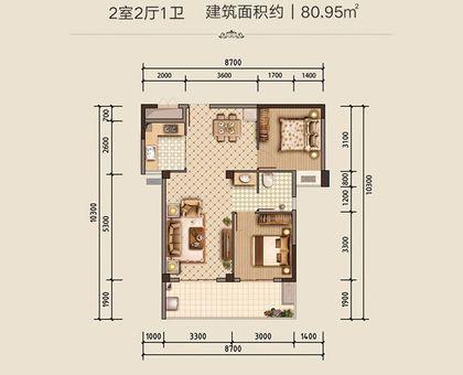 汉旺·世纪城B2户型