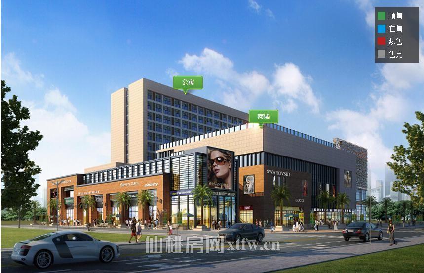 大洪万福·邻里惠 ▏公寓建至地上7层
