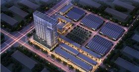 鑫园未来城