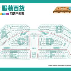 东大时代广场1F户型图