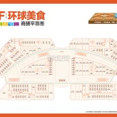 东大时代广场3F户型图
