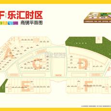 东大时代广场4F户型图