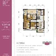孝感碧桂园·桃源11#楼Y297-B户型户型图