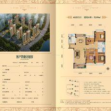 雍豪府4室2廳2衛戶型圖
