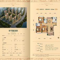 雍豪府3室2廳2衛戶型圖