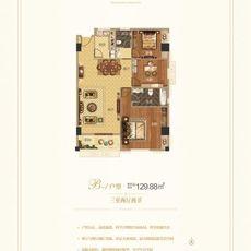 爱普·天瑞公馆B1户型图