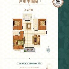 豫嘉·盛世家园--18#楼A-2户型
