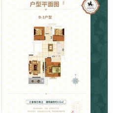 豫嘉·盛世家园--8/12/13/14#楼B-1户型