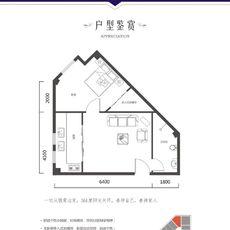 仁信·国际广场3号楼C户型图
