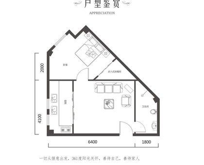 仁信·国际广场3号楼C