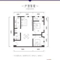 仁信·国际广场3号楼E户型图