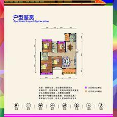 新華時代廣場二期6#樓A1/A3戶型戶型圖