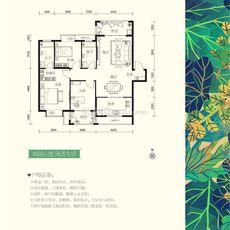 华厦博园二期G2#楼A户型户型图
