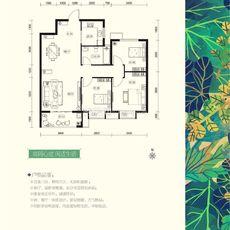 华厦博园二期G2#楼B户型户型图