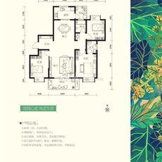 华厦博园二期G1#楼C户型户型图