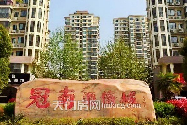 冠南匯僑城單元出售--中介同行勿擾