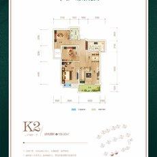 华耀·府东花园2/3#楼K2户型户型图