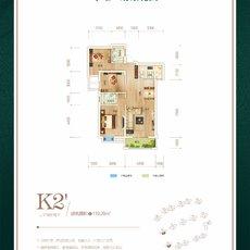华耀·府东花园1/8#楼K2`户型户型图