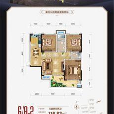 金一珅港6#楼A-2户型户型图