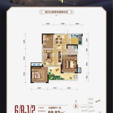 金一珅港6#楼B-1/2户型户型图
