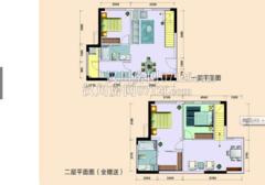loft 公寓 絕版新房