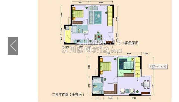 loft 公寓 绝版新房