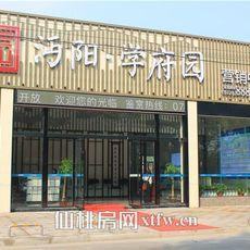 沔阳·学府园商铺实景图