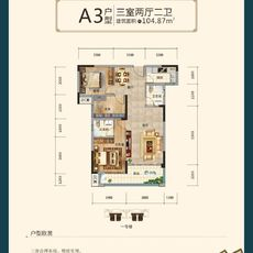 沔阳·学府园商铺A3户型图