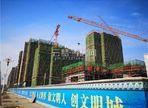 城市客厅二期10月工程进度:一期已经交付使用 二期建至15层左右