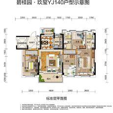 碧桂園玖璽YJ140戶型141㎡戶型圖