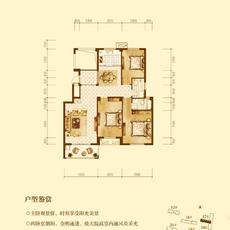 华泰雅苑--书香F户型126㎡