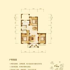 华泰雅苑--书香D户型118㎡