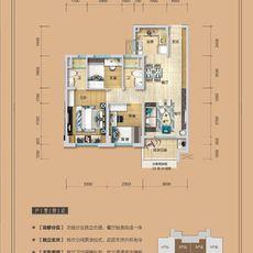 仙桃碧桂園B戶型99.16戶型圖