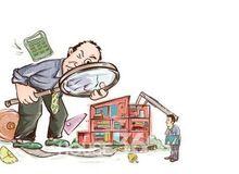 收房时发现房屋面积和约定的不一样怎么办?