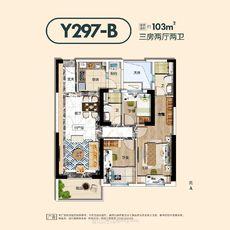 潜江碧桂园Y297B户型户型图