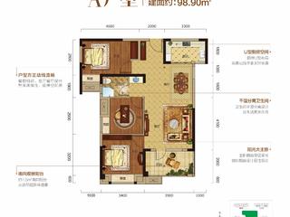 满庭春MOMΛ·当代城A户型户型图
