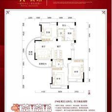 R·公馆10#楼E1户型户型图