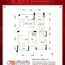 R·公馆10#楼E2户型户型图
