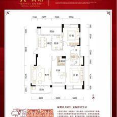 R·公馆10#楼E3户型户型图