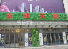 全洲·天悦7月进度:G1#楼已建至28层