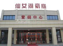 仙女湖豪庭12月工程进度:1-6#楼已封顶