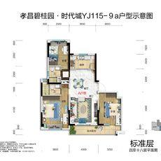 孝昌碧桂园·时代城YJ115-A户型户型图