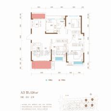 御璟豪园·尚世翰湾二期A3户型图