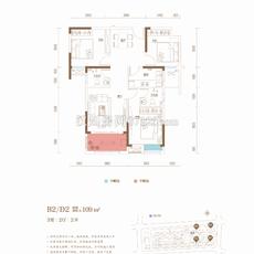 御璟豪园·尚世翰湾二期B2D2户型图