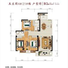 冠南汇侨城玉兰苑B2户型126.26㎡户型图