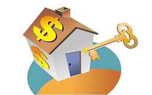 契税、维修金、印花税,买房费用知多少